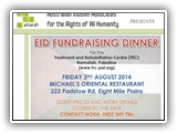 AMARAH Eid Fund Raising Dinner 2 AUGUST