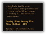 An Exhibition of the Life of the Prophet Muhammad (SAW) 19 January